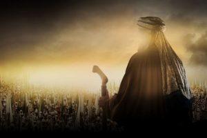 Imam mehdi