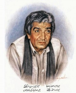 ALLAH and HIS Prophet (P.BU.H.) are Guarding Pakistan (Wasif Ali Wasif)