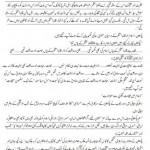 Pakistan Noor Hy…Noor ko Zawal Nhi…