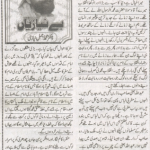 Israr aur Anwaar (An Article by Dr. Ajmal Niazi)
