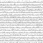 2.5 Thousand or 2.5 Crore (An Article by Orya Maqbool Jan)