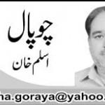 Dream of Khawaja Ghafoor