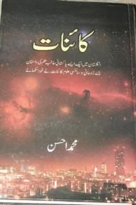 Allama Iqbal……A Qalander