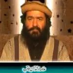 Pakistan ALLAH ka Inaam Hy…