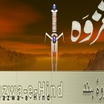 Signs of Ghazwah-tal Hind (English Translation)