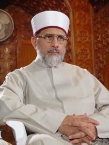 Dr. Tahir-ul-Qadri's Bayt of Revolution (Bayt-e-Inqilab)….
