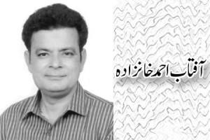 Aftab Khanzada