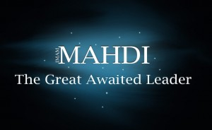 Imam Mahdi will come in 1900 Hijri…