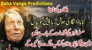 Predictions of Baba Vanga…